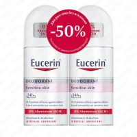 EUCERIN Desodorante Piel Sensible 24H Roll On Pack Duplo2x50ml